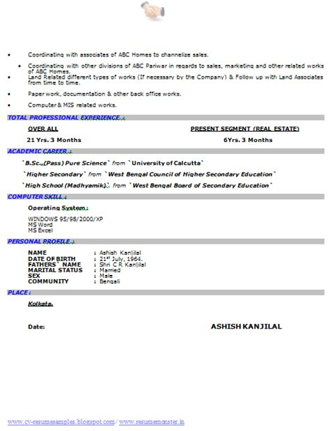 Bsc Resume 10000 Cv And Resume Sles With Free Bsc Resume Format