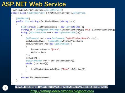 tutorial asp net website sql server net and c video tutorial autocomplete
