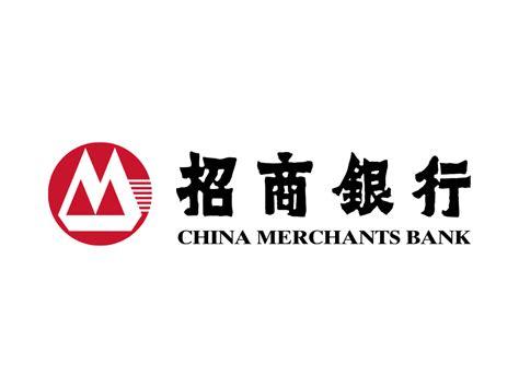 china bank china merchants bank logo logok