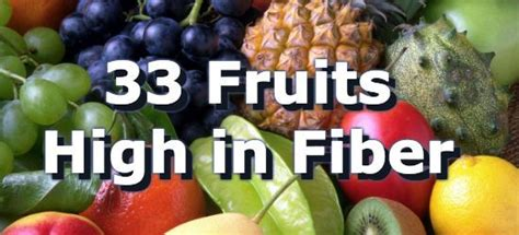 fruit with fiber 33 fruits high in fiber