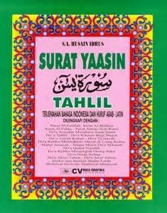 Yasin Tahlil 176hal Blok Hijau cv rica grafika jakarta penerbit buku buku agama islam