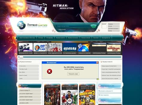 templates for ucoz torrent games for ucoz free ucoz scripts templates