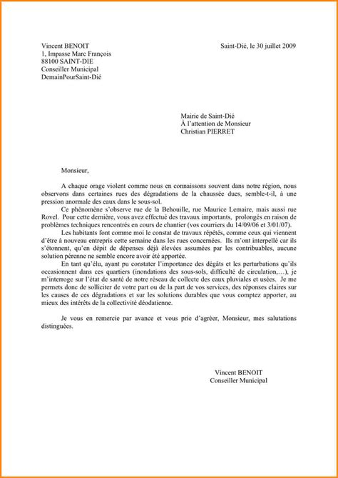 Exemple De Lettre De Motivation Restauration Collective Ebook Lettre De Motivation Serveuse Restaurant Sans Experience