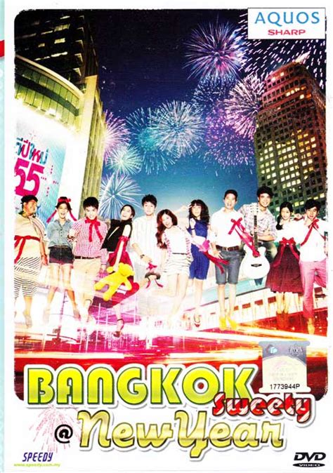 film thailand valentine sweety bangkok sweety new year dvd thai movie 2011 cast by