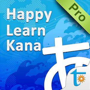learn japanese full version apk download full transwhiz happy learn japanese kana pro 1 14