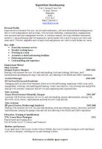 sample resume for banking sales job 1 - Banking Sales Resume
