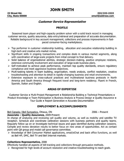 Resume Objective Exles For Customer Service Representative by 10 Free Sles For Customer Service Representative Resume Writing Resume Sle