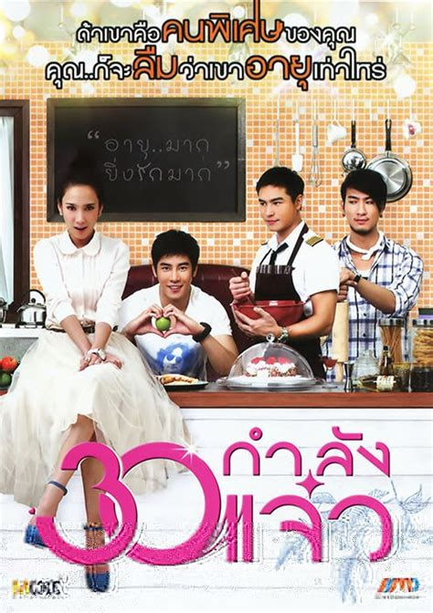film comedy romance sub indo fabulous 30 2011 bluray 720p subtitle indonesia