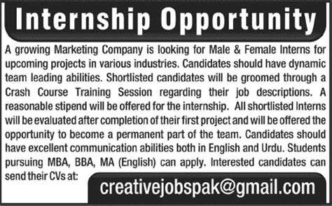Marketing Internships For Mba by Internships In Pakistan 2014 May June In Marketing