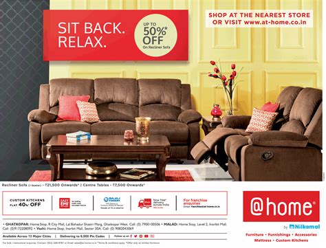 at home furniture sit back relax ad advert gallery