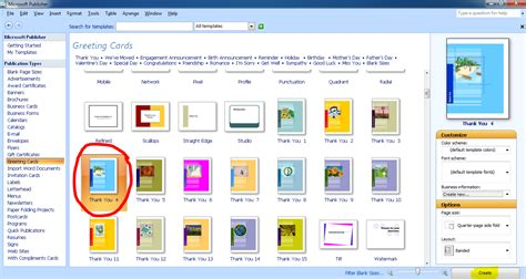 membuat id card menggunakan ms word membuat kad menggunakan microsoft publisher infotech