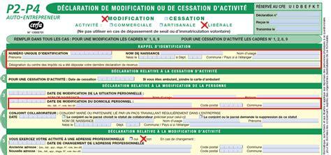 Modification Kbis Auto Entrepreneur by Que Faut Il Faire Quand Un Auto Entrepreneur D 233 M 233 Nage
