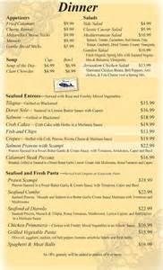 mauricios restaurant our menu