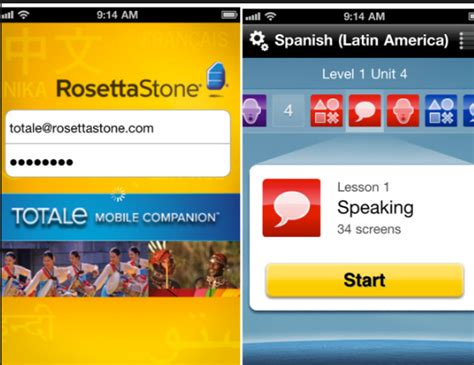 rosetta stone my account rosetta stone brings new features to ios app