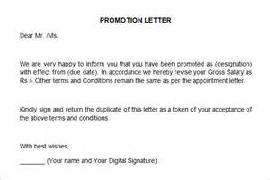 Format Of Promotion Letter With Increment 22 Appraisal Letters Free Sle Exle Format Free