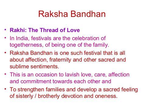 Essay On Raksha Bandhan by Essay Raksha Bandhan Essay Raksha Bandhan Essay About Shakespeare Hamlet Essay On Raksha Bandhan