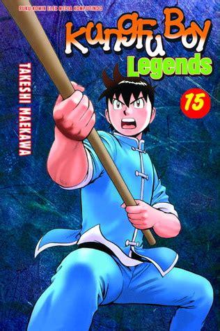 Kungfu Boy kungfu boy legends vol 15 by takeshi maekawa