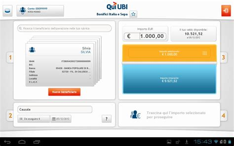 ubi on line qui ubi demo trading practice binary options