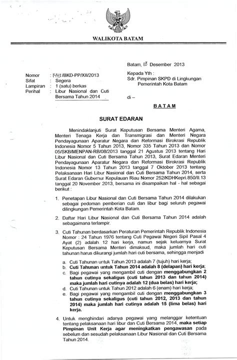 contoh surat edaran libur nasional contoh surat edaran sekolah pengumuman libur karena ujian
