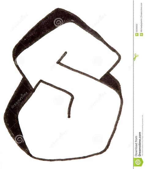 lettere stile murales letter s alphabet in graffiti style stock photo image