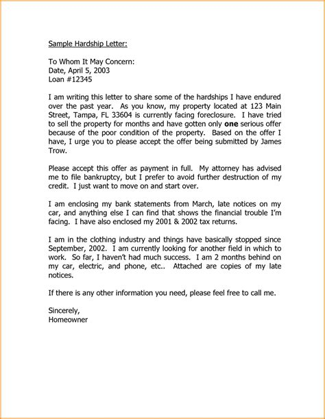 best solutions of cover letter to whom it may concern i wanted to