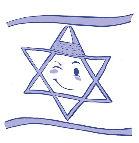 Israel Flag Coloring Page Free Coloring Pages Of Flag Of Israel by Israel Flag Coloring Page