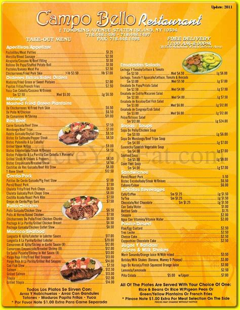 spanish restaurant menu quotes