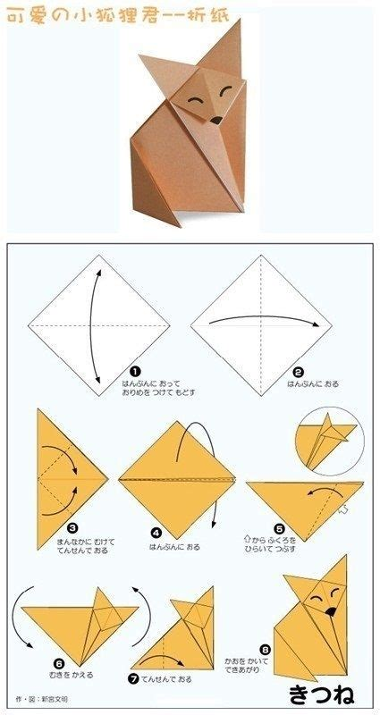 Creative Paper Folding - origami fox pretty clear visual on folding this