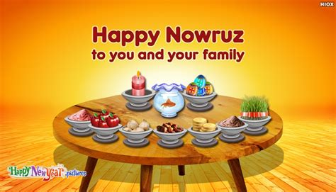 happy new year images for persian new year 2017