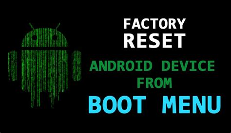android boot menu uandblog