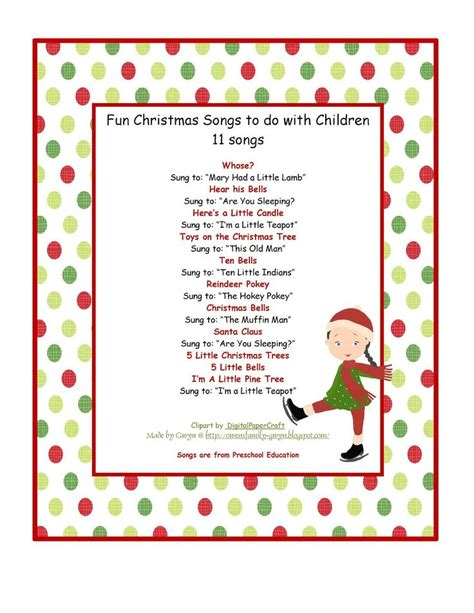 googlechristmas songs for the kindergarten preschool printables preschool and printables on