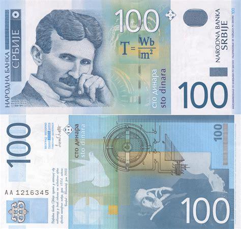 Serbia Nikola Tesla Nikola Tesla On The Serbian 100 Dinar Bill Including The