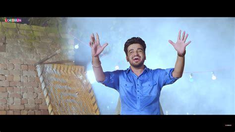 new year song 2018 mp3 ki chahida jairit beniwal mp3 punjabi new song 2018