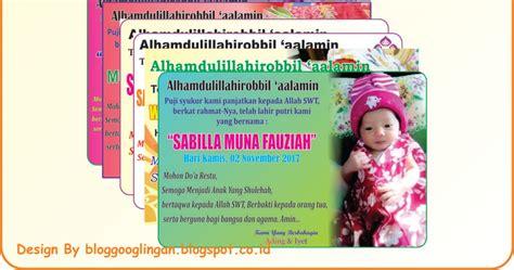 aplikasi untuk membuat kartu ucapan online contoh kartu ucapan aqiqah unik pada berkat kotak nasi