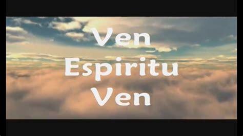 m sica cristiana gratis m sica cristiana en espanol musica cristiana gratis aplicaciones android en google play