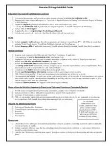 resume writing quickref guide education coursework