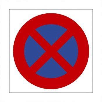 Aufkleber Für Helme by Verboten Parkverbots Schild Ausfahrt Freihalten Parken