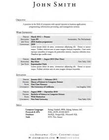 cv template for no experience templates 187 curricula vitae r 233 sum 233 s