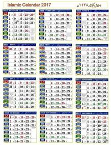 Calendar 2018 Urdu Islamic Calendar 2017 Printable 2017 Calendars
