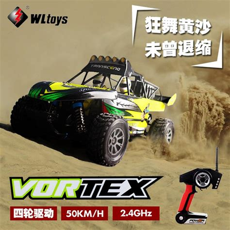 Wl Toys Drift K wltoys k929 desert road buggy rc drift car wl toys
