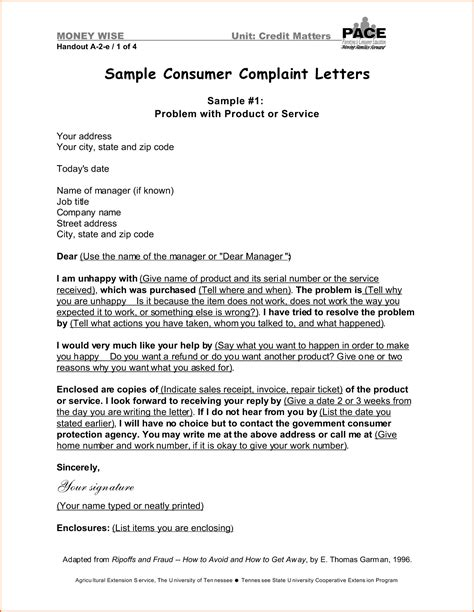 Complaint Letter Template False Advertising 3 Complaint Letter Template Budget Template Letter