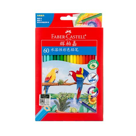 Faber Castell Hexagonal Pastel Crayon 24 Colours Warna buy wholesale faber castell crayons from china faber castell crayons wholesalers