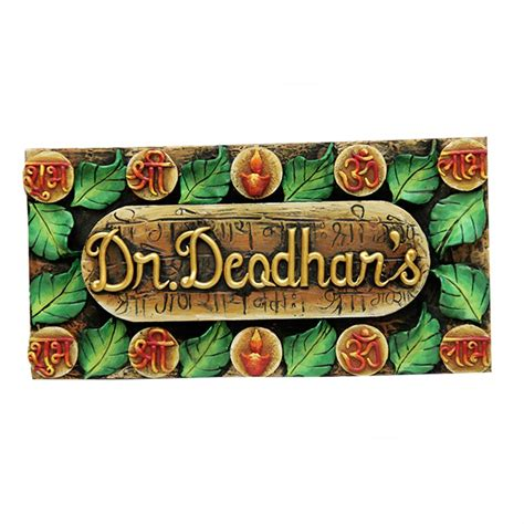 Decorative Name Plates For Home by Dr Deodhar S Decorative Name Plate Buy Dr Deodhar S