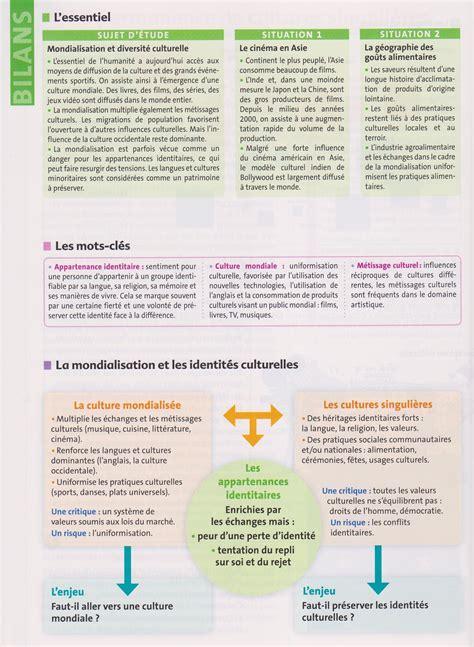 Resume Mondialisation by Pbacpro G2 R 233 Sum 233 De Cours Pour Le Sujet D 233 Tude De