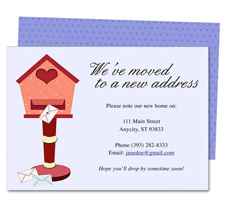 template business card new address 14 best images about moving announcements new address