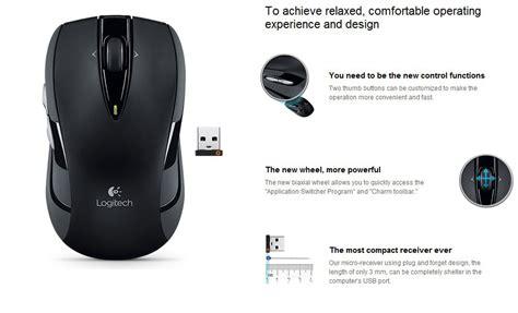 Logitech M545 logitech m545 2 4g wireless optical gaming mouse blue