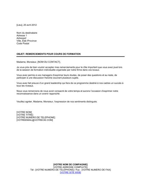 Lettre De Remerciement Visite Entreprise Exemple Lettre Remerciement Hopital Covering Letter Exle