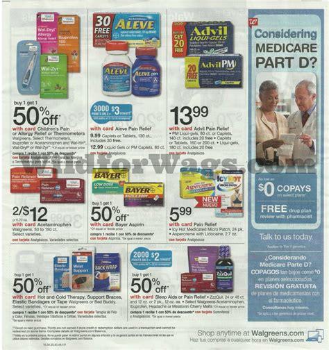 Walgreens Monthly Sweepstakes - sneak peek walgreens weekly ad 5 17 15