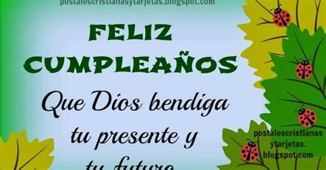 feliz cumplea 241 os bendiciones en tu presente y futuro feliz cumplea 241 os bendiciones en tu presente y futuro