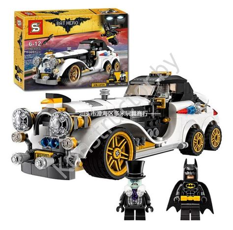 Lego Batman Sy 872 By Newstyletoy